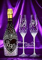 Набор свадебных аксессуаров в стразах (бокалы 26,3см, шампанское)