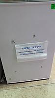Мини холодильник  Bauknecht  KRA-175 optima