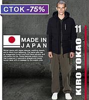 Куртка зимняя из Японии Киро Токао - 8808