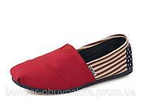 Мокасины текстильные женские  (эспадрильи) TOMS (томсы) 37-40 р
