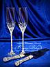 Набор свадебных аксессуаров в стразах (бокалы, приборы для торта)