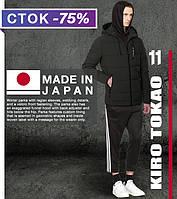 Куртка мужская зимняя Киро Токао - 8808