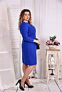 Женское однотонное платье цвет электрик 0573 размер 42-74 / больших размеров , фото 2