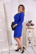 Женское однотонное платье цвет электрик 0573 размер 42-74 / больших размеров , фото 3