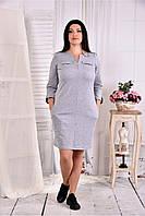 Женское трикотажное платье цвет светло-серый 0571 размер 42-74 / больших размеров