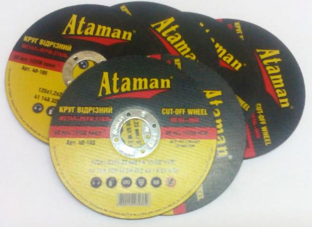 Отрезные круги Атаман