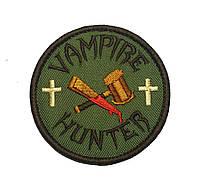 """Патч """"Vampire Hunter"""""""