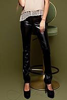 Женские черные брюки Локси  Jadone Fashion 42-46 размеры