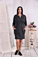 Женское трикотажное платье цвет графит 0571 размер 42-74 / больших размеров