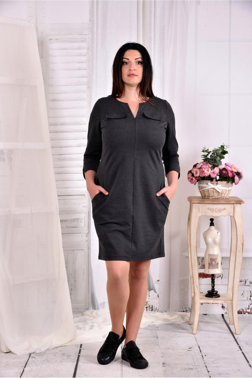 a2a76871574 Женское трикотажное платье цвет графит 0571 размер 42-74   больших размеров