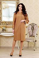 Кардиган женский из пальтовой полушерстяной  ткани