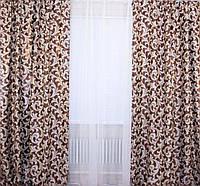 Готовые шторы с ткани блэкаут коричневый-203