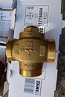 Клапан трьохходовий Herz Teplomix DN32