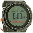 Часы Skmei 1246 Army Green BOX 1246BOXARGR, фото 3