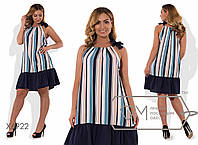 Женское платье на бретелях в полоску БАТ 710 (6922)