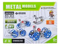 Конструктор металлический 4 в 1. Детский конструктор металлический.