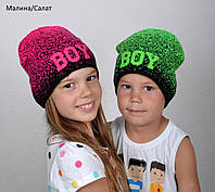 №114 BOY шапка мальчик/девочка. 3-7 лет р.50-54. 1,5 слоя. Есть малина, оранж, фото 1