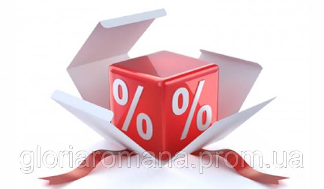 Распродажа -50% и -70% а так же НОВИНКИ