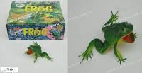Лягушка резиновая, 18 см, 4 шт в пакете, H89W
