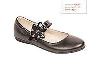 Туфли для девочек Lapsi Лапси 16-1265 черные