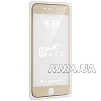 Защитное стекло iPhone 7 4D (золото) без салфеток