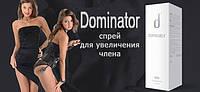 Натуральный спрей для увеличения члена Dominator