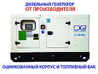 Дизельный генератор DE-16RS-Zn 14кВА/11кВт, 3 фазы, подогрев и автозапуск