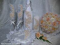 Свадебные бокалы цвет айвори
