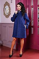 Пальто женское демисезонное полушерсть