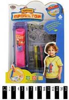 Детская игрушка проектор на  батарейках, 0735