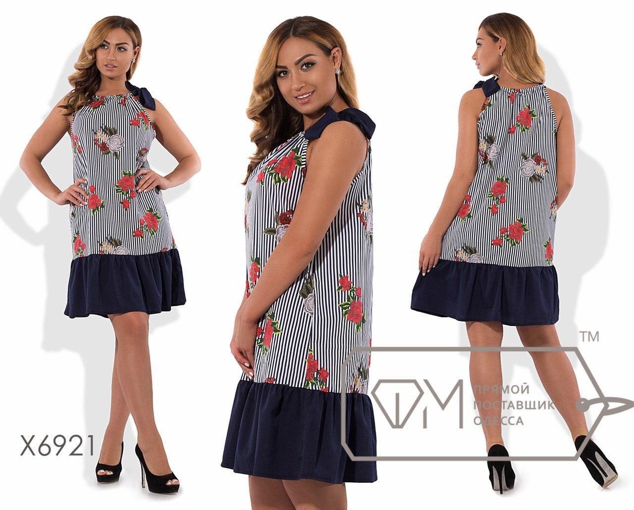 "Летнее платье на бретелях БАТ 710 (6922)  - Интернет-бутик ""БЛУЗОН"" в Одессе"
