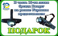 """Новая акция в честь 10-тилетия бренда """"Ranger"""" на рынке Украины!"""