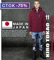 Зимняя куртка стильная Kiro Tokao