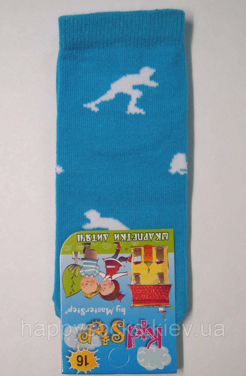 Детские бирюзового цвета носки роллермен