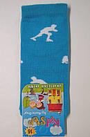 Детские бирюзового цвета носки роллермен, фото 1