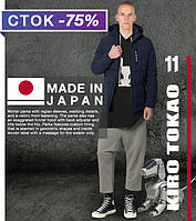 Стильная куртка зимняя Киро Токао