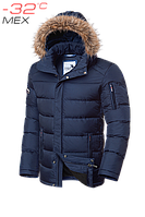 Куртка зима темно-синяя Braggart Aggressive 3257S
