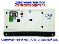 Дизель генератор DE-55RS-Zn 50кВА/40кВт, 3 фазы, подогрев и автозапуск