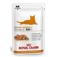Royal Canin (Роял канин) Senior Consult Stage 2 Pouches (100 г) корм для котов и кошек старше 7 лет