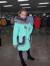 Теплое зимнее пальто на девочку Бэтт нью вери (Nui Very) в Украине по низким ценам, фото 3