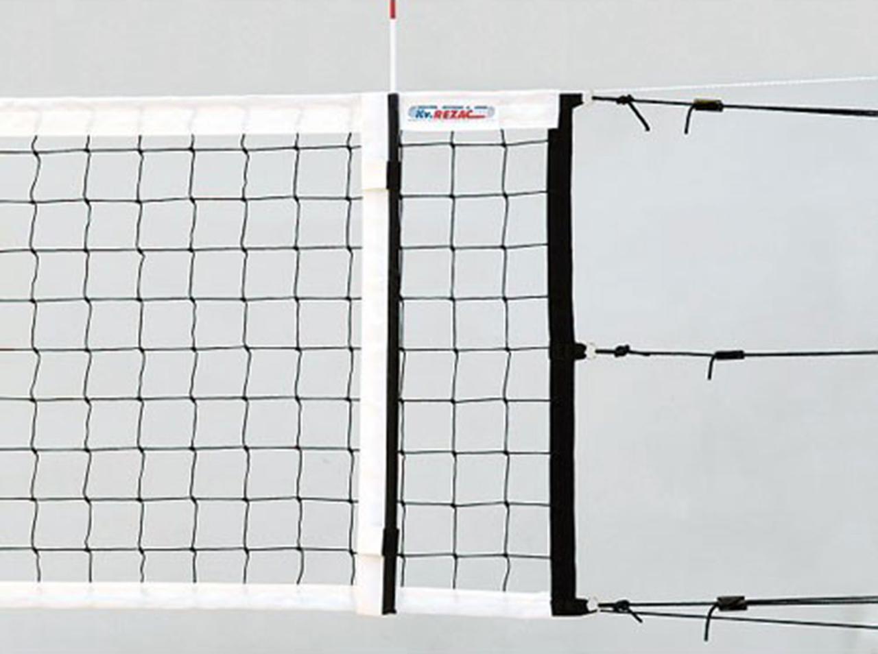 Профессиональная волейбольная сетка Kv.Rezac Код 15015801