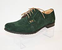 Женские зеленые замшевые туфли Kento 1063
