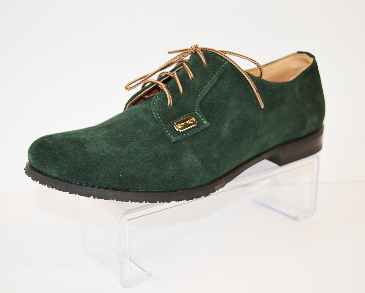 Женские зеленые замшевые туфли Kento 1063 - КРЕЩАТИК - интернет магазин обуви в Александрии