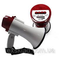 Гучномовець ручний HQ-108 R з аккумулятором
