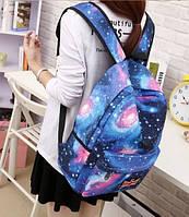 Стильный рюкзак Космос. Галактика
