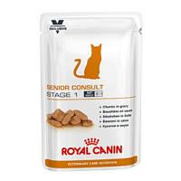 Royal Canin (Роял канин) Senior Consult Stage 1 Pouches (100 г) корм для котов и кошек старше 7 лет