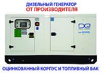 Дизель генератор DE-80RS-Zn 72кВА/57кВт , 3 фазы, подогрев и автозапуск
