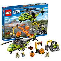 Конструктор LEGO серия City Грузовой вертолёт исследователей вулканов 60123