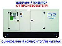 Дизельный генератор DE-210RS-Zn 188кВА/150кВт, 3 фазы, подогрев и автозапуск