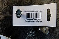 Щітка металева для чистки димаря Ø120